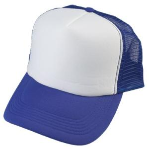 Caps - Truckers Mesh - White Front Coloured Back